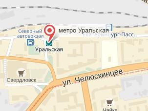 Вызов ветеринара на дом в районе метро Уральская