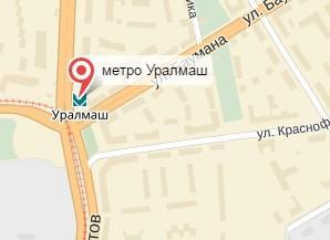 Вызов ветеринара на дом в районе метро Уральских Коммунаров